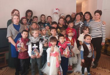 В детском приюте «Шарлотта» прошло новогоднее мероприятие.