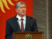 Указ Президента Алмазбека Атамбаева