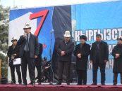 В г. Кара-Балта почтили память героев Апрельской революции.