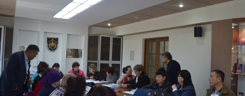 «Актуальные вопросы, связанные с проведением оценки деятельности,  конкурса  и служебного продвижения государственных гражданских  служащих и муниципальных служащих Кыргызской Республики»