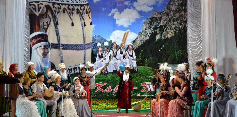 «Ыр-Кесе» в Кара-Балте