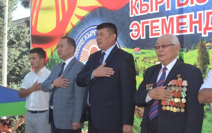 Торжественная часть празднования Дня независимости Кыргызской Республики