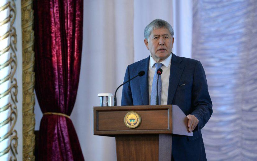Президент Кыргызской Республики Атамбаев А.Ш.