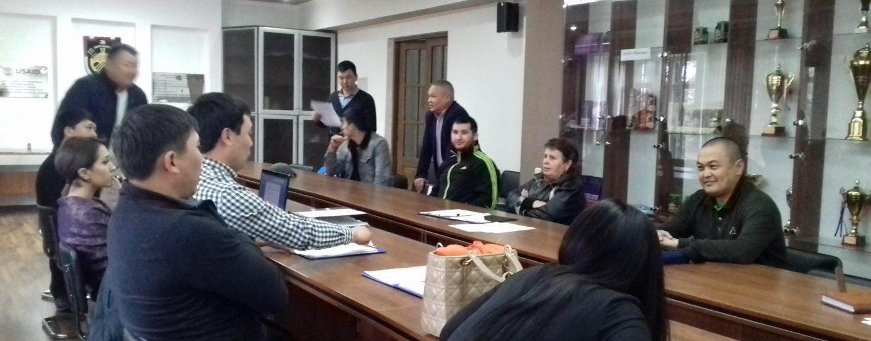 Первое заседание депутатской рабочей комиссии  по бюджету, муниципальной собственности, экономики, финансам и инвестициям.
