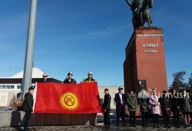 День государственного флага.