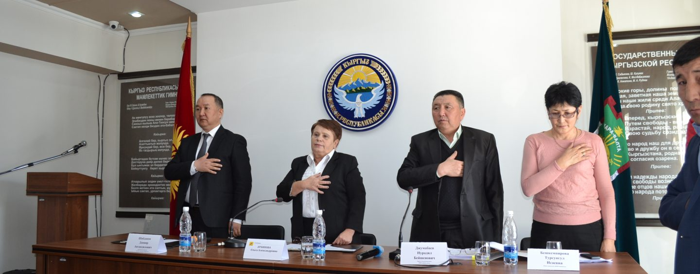 (Русский) Данияр Шабданов избран мэром города