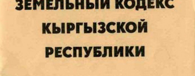 (Русский) Жители обратите внимание! Уточнить задолженность, Вы можете в здании  мэрии г.Кара-Балта., 3-этаж 311 каб.