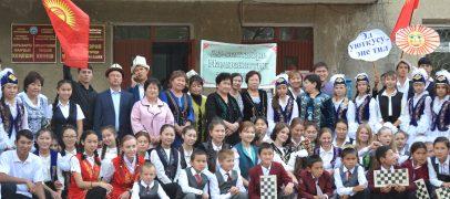 Кыргыз тилим — Эне тилим