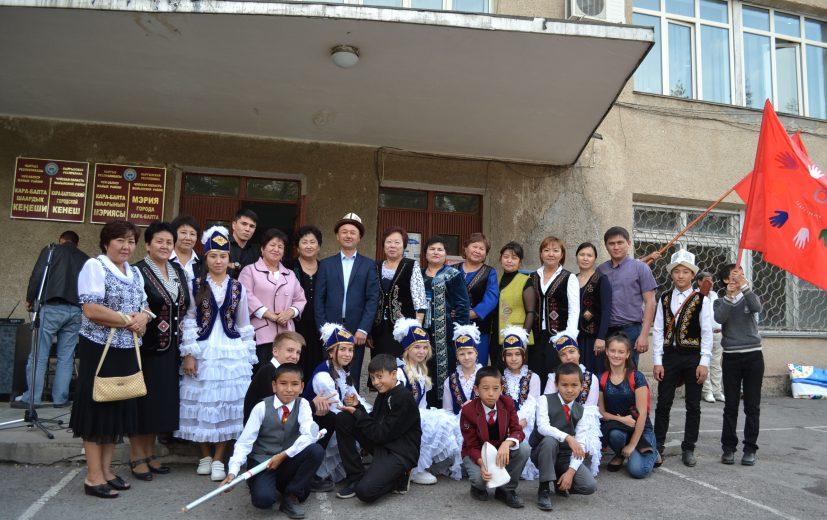 Коллектив мэрии с учениками