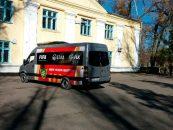 Микроавтобус для МФК Кара-Балта