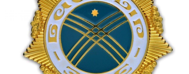 Закон Кыргызской Республики «О государственных наградах и почетных званиях Кыргызской Республики»