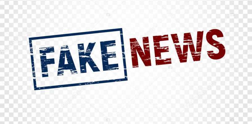 Информация опровергающая  публикации некоторых СМИ