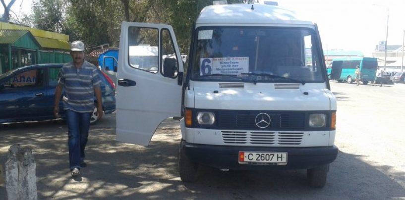 Маршрутные такси  г. Кара-Балта