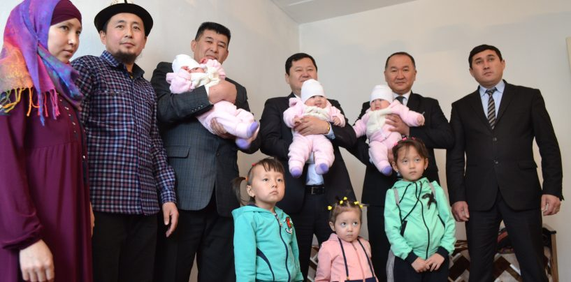 Поздравили семью
