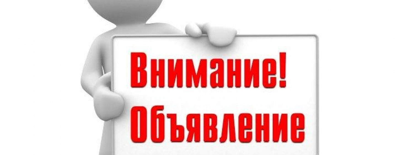 (Русский) Генеральный план г. Кара-Балта