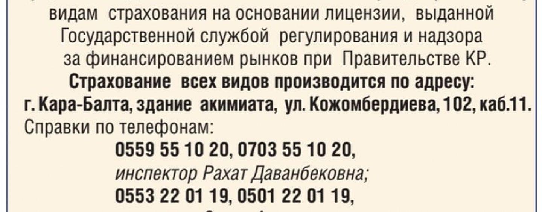 (Русский) Сельскохозяйственным управлениям принять участие