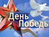 Данияр Шабданов: «Сиздердин эрдигиңиздерге тизе бүгүп таазим кылабыз»