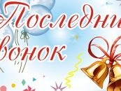 Данияр Шабданов: «Успех во всём мире определяется способностью учиться в течение всей жизни».