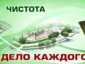 Правила благоустройства города Кара-Балта