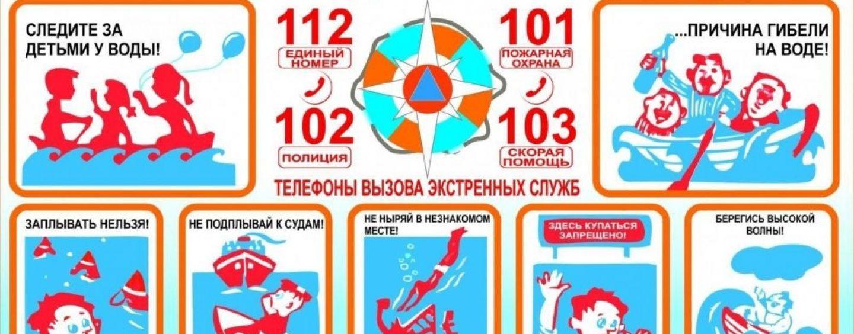 (Русский) Для безопасности граждан Кыргызской Республики!