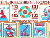 Для безопасности граждан Кыргызской Республики!