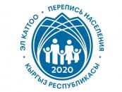 2020 году начнется перепись населения!