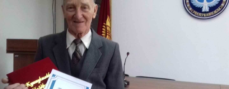 Ушел из жизни председатель городского совета ветеранов ВОВ и труда Смыковский Радий Николаевич.