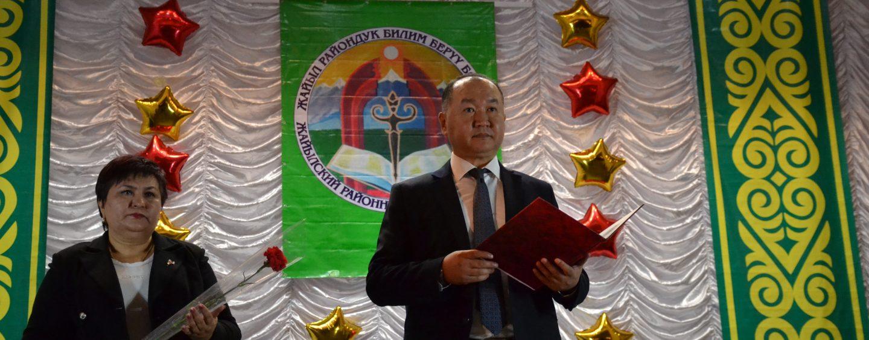 Данияр Шабданов: «В современном мире качественное образование является ключевым условием для эффективного развития общества».