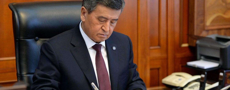 Указ Президента Кыргызской Республики  о порядке предоставлении государственными наградами  и присвоении почетных званий.