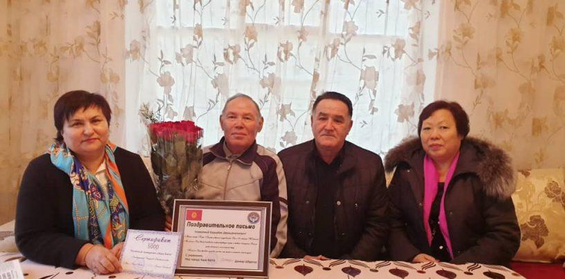 Юбилей  Кадырбека Джекшеналиева