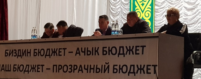 В городе Кара-Балта состоялось общественное слушание по обсуждению проекта бюджета на 2020 год