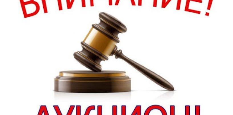 Аукцион по предоставлению права аренды на земельный участок  на 10 марта 2020 года в 16:00