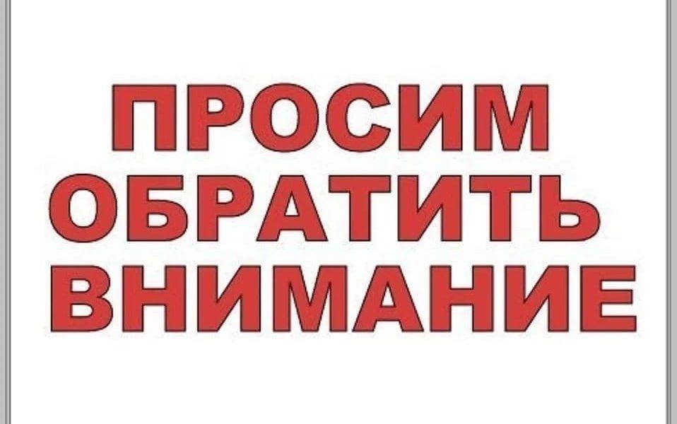 "Распоряжение мэрии от 09.04.2021г за №90-р ""Запрет на проведение мероприятий"""