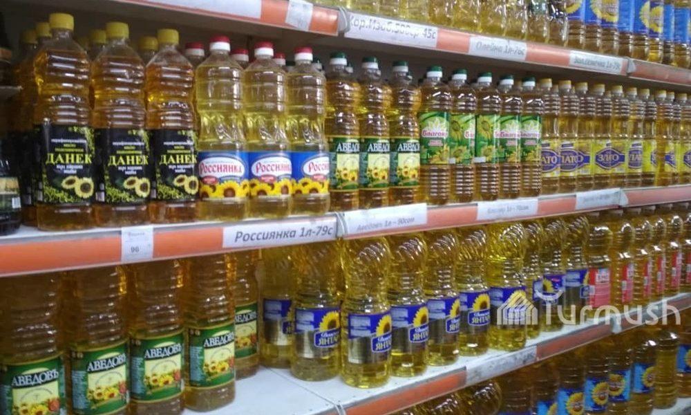 О введении временного государственного регулирования цен на отдельные виды социально значимых товаров